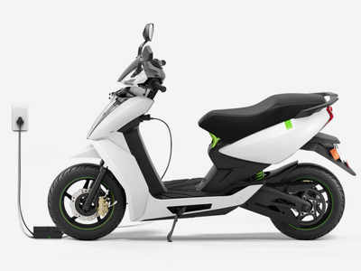 acquiring an electric scooter